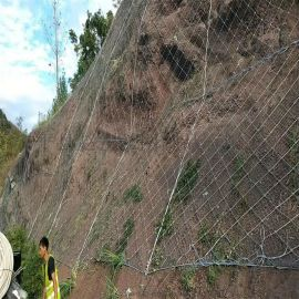 山體鋼絲繩網.山體鋼絲繩網廠家.山體護坡鋼絲繩網