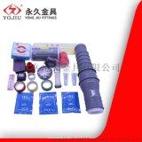 35kv冷缩电缆附件 硅橡胶单芯电缆 永久金具