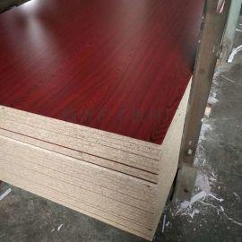免漆颗粒板 颗粒板厂家橱柜板
