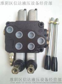 ZT-L12E-OT环卫车用多路换向阀分配器