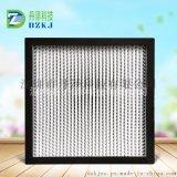 铝框有隔板高效过滤器 性能优越 使用广泛