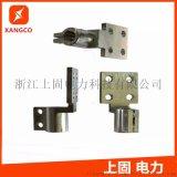 變壓器接線端子佛手線夾黃銅接線夾黃銅設備線夾導電杆