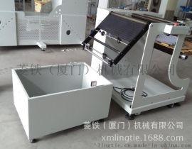 自动收料机、卷料收料机—B型