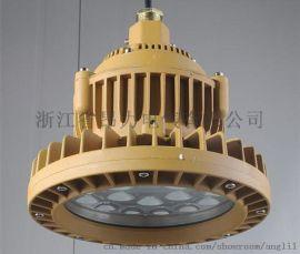 加氣站LED防爆燈LED防爆燈廠家