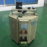图冠TDGC-5KVA电动调压器