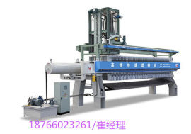景津皮革污水1250型程控隔膜压滤机