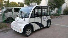 4座電動巡邏車 公園電動巡邏車 物業小區巡邏車 四輪巡邏車電動車
