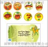 不干胶印刷食品保健品标签贴纸定制透明不干胶印刷