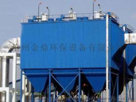 沧州金鼎环保设备有限公司GD系列管极式静电除尘器