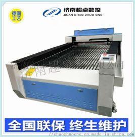 深圳厂家沙发皮革振动刀布料裁剪机数控切割机自动送料