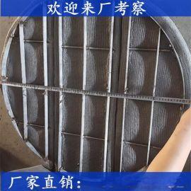 丝网除沫器 丝网除雾器 丝网波纹填料