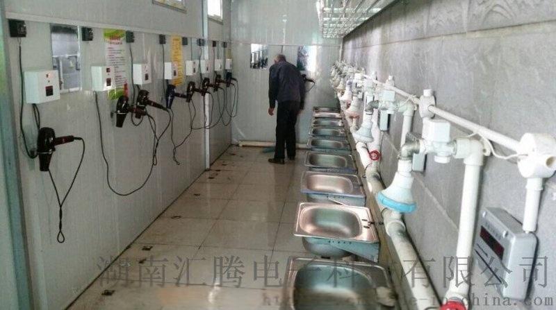 湖南益阳校园自助投币刷卡手机支付吹风机
