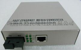 供应光路1000M一光一电单纤光纤收发器
