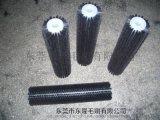 東莞工業毛刷生產廠家