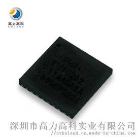 PHY6202蓝牙5.0芯片 低功耗蓝牙mesh