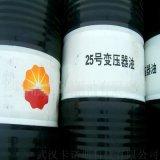 黄冈变压器油 变压器油生产厂家|昆仑总代理