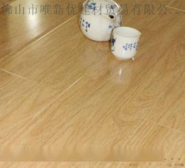 厂家直销高密度耐磨复合地板M01