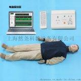 心肺复苏AED除颤仪创伤模拟人三合一培训设备