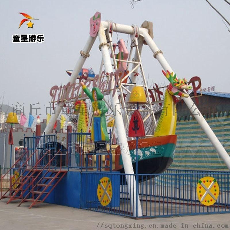海盗船户外游乐设备 24人儿童游乐设备