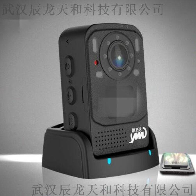 影卫达DSJ-TD便携式高清记录仪