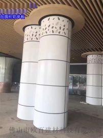 专业生产包梁包柱铝单板 来样品定制木纹铝单板