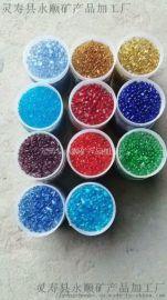 玻璃微珠厂家,石家庄玻璃微珠多少钱一吨