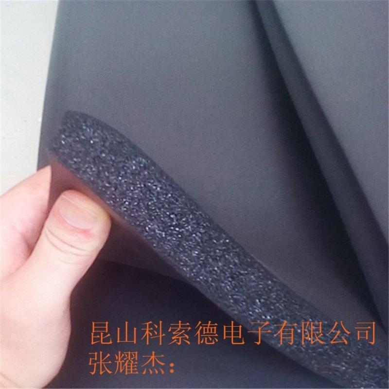 青島NBR泡棉廠家、3M背膠NBR泡棉模切衝型