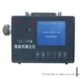 CCZ-1000 礦用防爆直讀式測塵儀