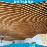 防火防潮木纹格栅天花 U型长条仿木纹铝方通吊顶