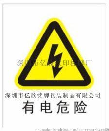 PVC丝印仪表铭牌 深圳丝印PVC仪表标牌