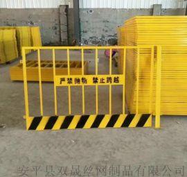基坑防护栏A淮北基坑防护栏A基坑防护栏厂家图片
