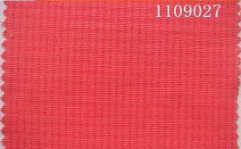 棉人棉格子布(1109027)