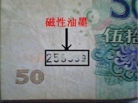 防伪油墨-名博胶印磁性油墨MA1208