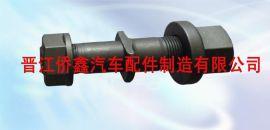 后轮轮胎螺丝(东风霸龙)