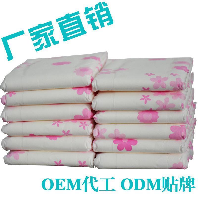 超熟睡中凸310mm 卫生巾加长夜用无纺布表层亲肤超柔OEM贴牌代工