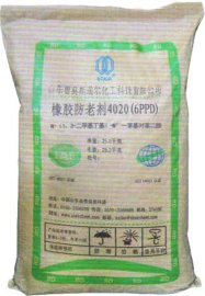橡胶防老剂 4020 (6PPD)