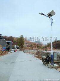 北京LED太陽能路燈