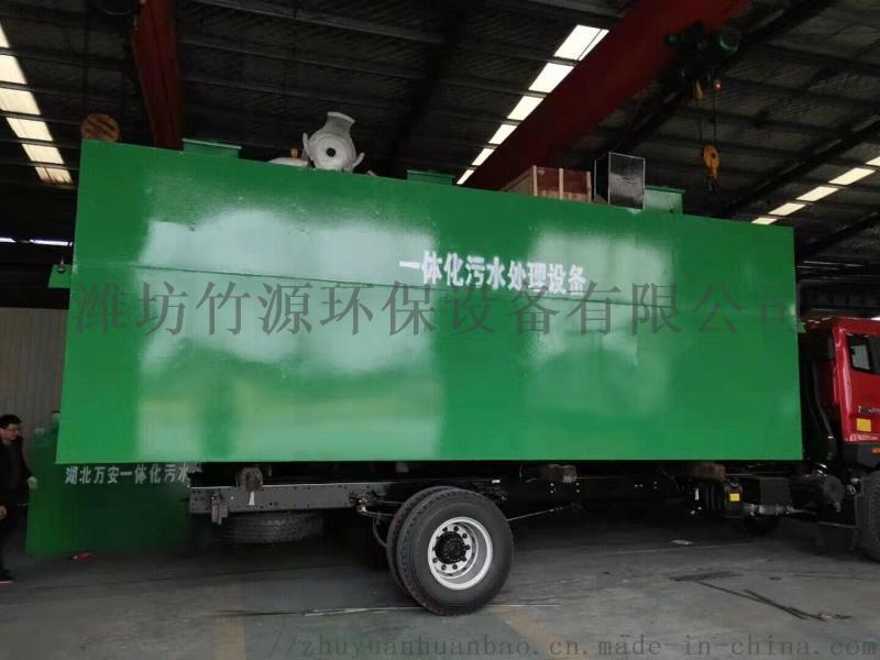 养殖污水MBR膜一体化处理设备生产 竹源