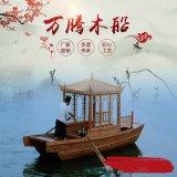 定制木船厂家 电动观光旅游船 水上手划单亭船