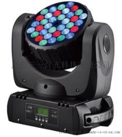 供应舞台灯 36颗LED科瑞四合一摇头染色灯