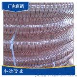 豐運PU彈簧伸縮管木工機械吸塵管聚氨酯PU木屑集塵管