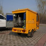 蒸汽清洗機商用 移動蒸汽洗車機 多功能清潔機