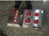 冷冻泵防爆不锈钢控制箱
