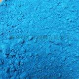 彩色沥青蓝色粉,彩色沥青专用蓝色粉,蓝色粉生产厂家