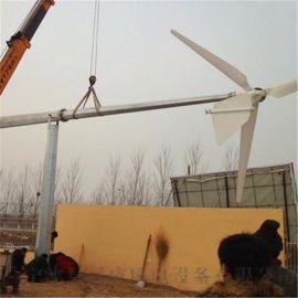 晟成**钢机制的30千瓦风力发电机政府补贴新能源