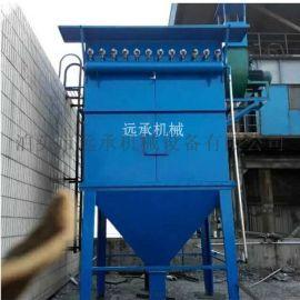 脉冲布袋除尘器锅炉水泥仓顶集尘器配件环保除尘设备