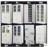 办公文件柜档案柜文件存放柜重庆东瑞文件柜厂家直销