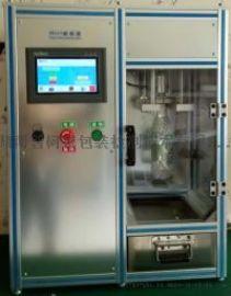 BY99-2SD全自动玻璃瓶耐内压玻璃力试验机
