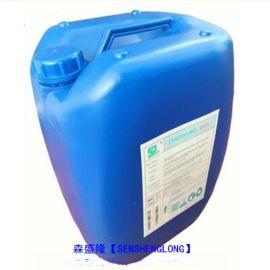 反渗透阻垢剂浓缩液SA848稀释50倍