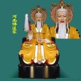 太白金星神像 太上老君 河南佛道家塑像